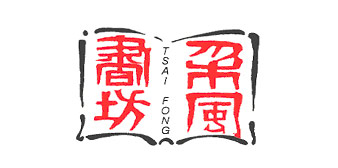 Tsai Fong Books, Inc.