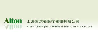 Alton (Shanghai) Medical Instruments