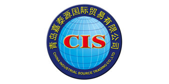 China Industrial Source