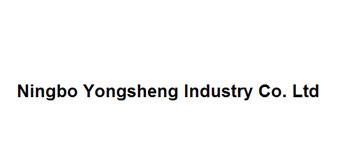 Ningbo Sharesun Electronic Technology Co., Ltd.