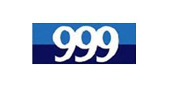 999 Chinese Medicine Inves. & Deve. Co. Ltd