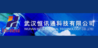 WuHan Info-Eternal Technology Co., Ltd.