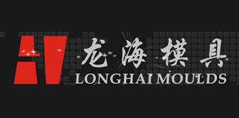 Ningbo Longhai Mould