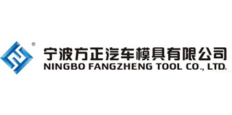Ningbo Fangzheng Tool Co. , Ltd