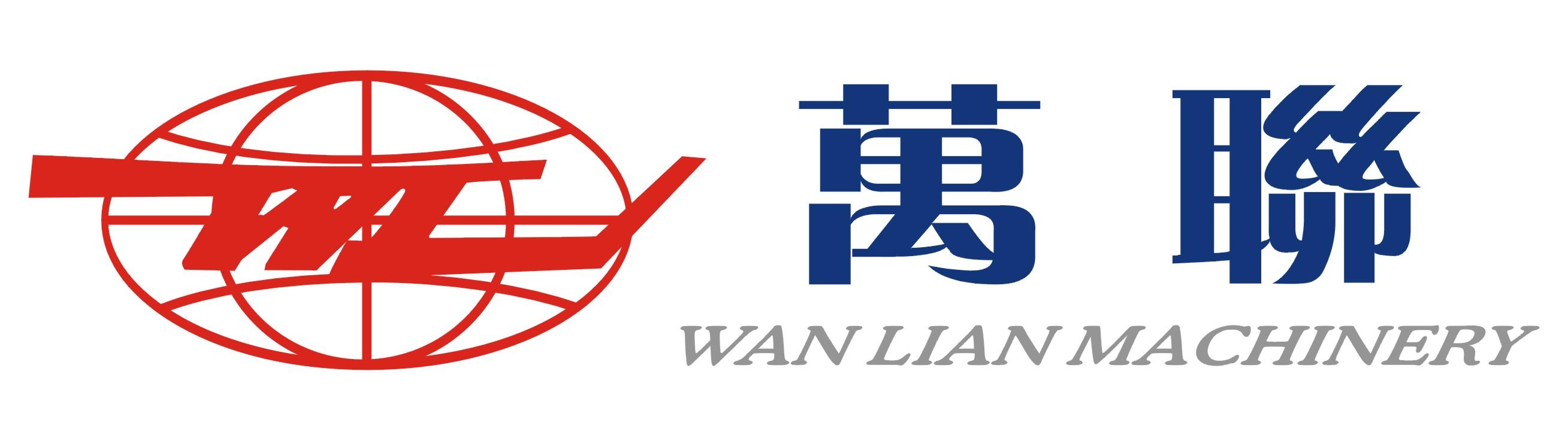 GUANGDONG WANLIAN PACKAGING MACHINERY CO., LTD.